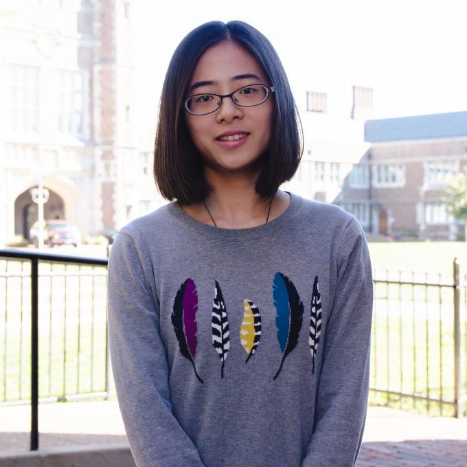 Headshot of Wei Wang
